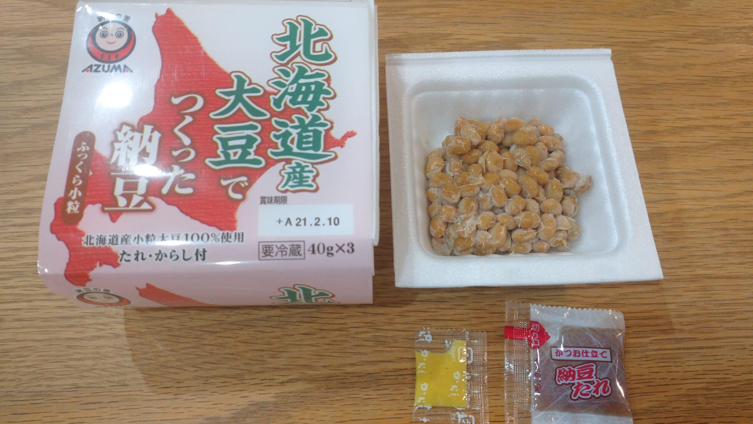 北海道産大豆で作った納豆