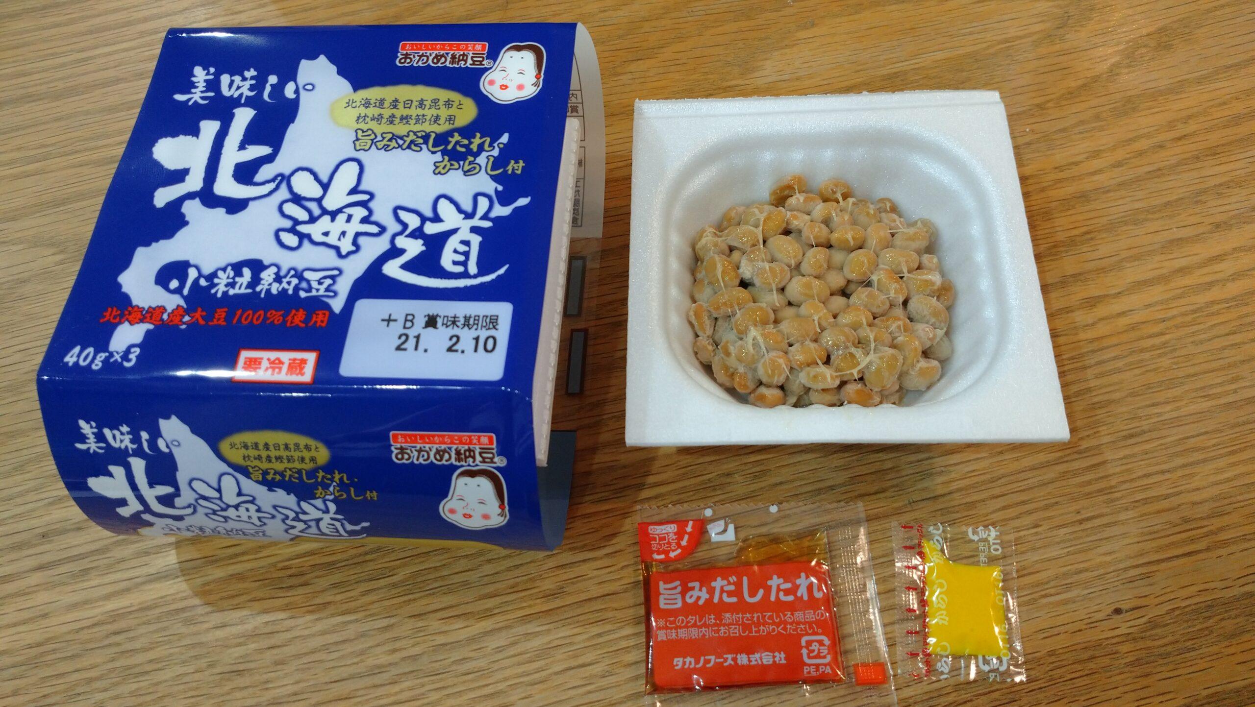 美味しい北海道小粒納豆